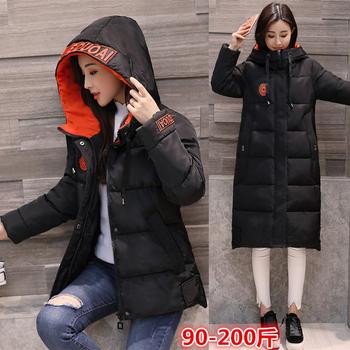 Χειμερινό ζεστό γυναικέιο μπουφάν μεκουκούλα μακρύ μοντέλα