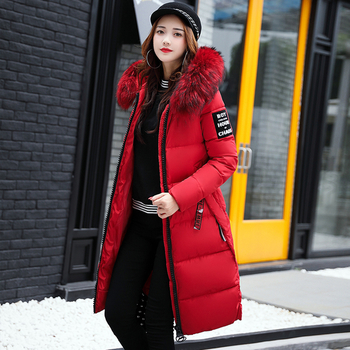 Зимно дамско много актуално яке с дълъг цип и пухена качулка