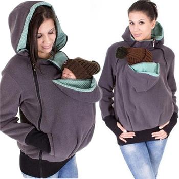 Много удобен суичър за бременни жени с качулка
