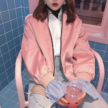 Есенно дамско бомбър яке в розов и черен цвят