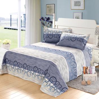 Шарено спално бельо в много размери и цветове