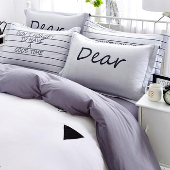 Красиво спално бельо в три размера