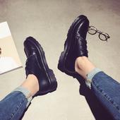 Мъжки официални обувки с груба подметка в черен цвят