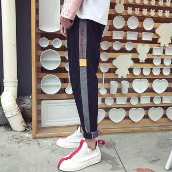 Спортно-елегантни мъжки панталони в широк модел