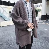 Дълга и топла мъжка жилетка с джобове в два цвята и в свободен стил