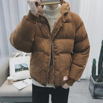 Χειμερινό ανδρικό μπουφάν σε τρία χρώματα με κουκούλα