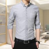 Спортно-елегантна мъжка риза модел slim fit - 6 цвята