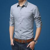 Мъжка спортно-елегантна риза в 5 различни цвята