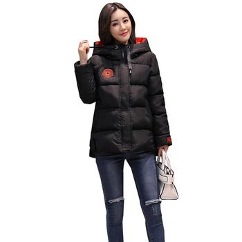 Γυναικείο χειμωνιάτικομπουφάν με κουκούλα και ζεστή γέμιση