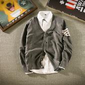 Ежедневна мъжка стилна жилетка с копчета,  3 цвята