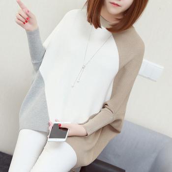 Дамски широк и дълъг пуловер в 4 разцветки