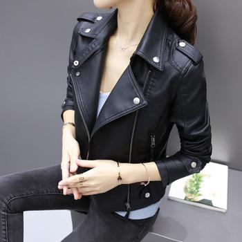 Стилно дамско яке от еко кожа изчистен модел