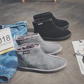 Зимни мъжки обувки с велурена повърхност и много топла вълнена подплата , 2 модела