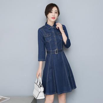 0e5dafa5f12e Γυναικείο τζιν φόρεμα με ένα μικρό μανίκι 3 4 - Badu.gr Ο κόσμος στα ...