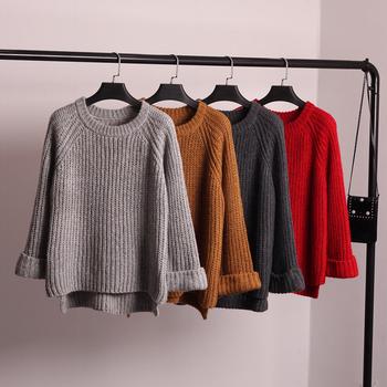 Ежедневен плетен пуловер в четири цвята